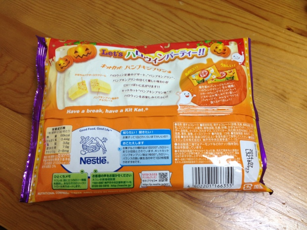 Halloween KitKats from Japan could be yours!