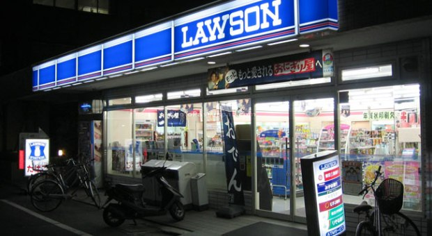 Lawson is a major convenience store chain located throughout Japan.