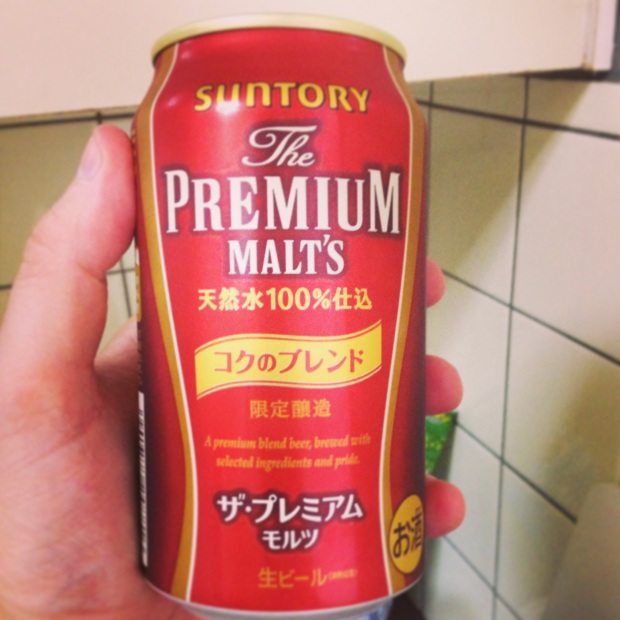 A limited time Fall beer by Suntory breweries. (very yummy)