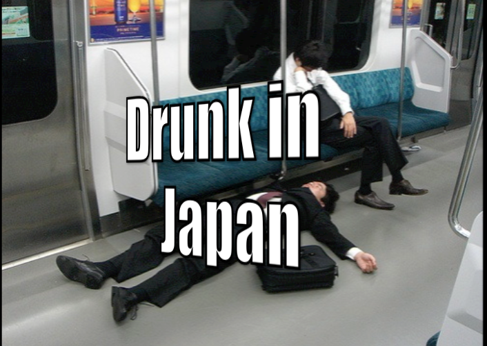 Drunk on a Japanese Train