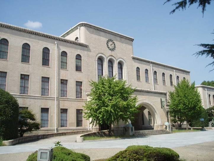 Kobe University in Kobe, Japan