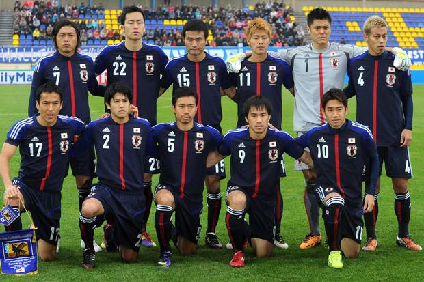 Team Japan at World Cup 2014 in Brazil.