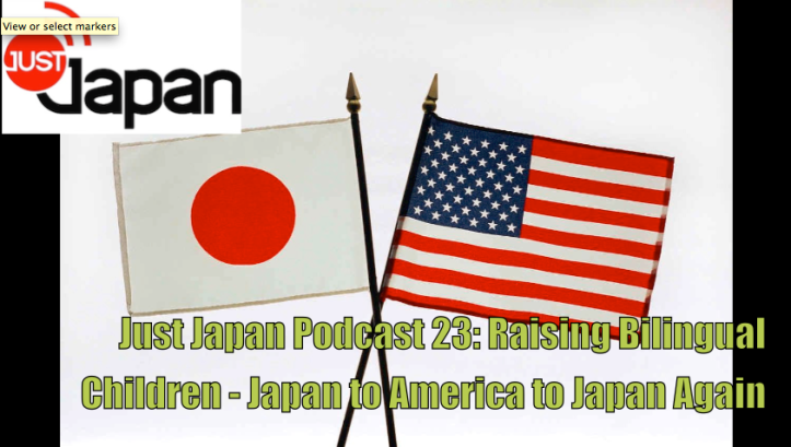 Just Japan Podcast 23