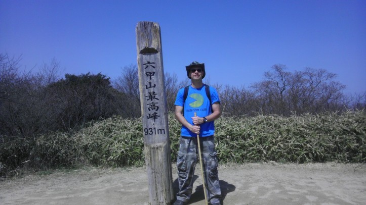John during his Ashiya Rock Garden hike near Kobe, Japan.
