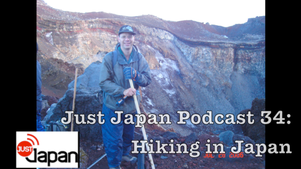 Just Japan Podcast 34: Hiking in Japan