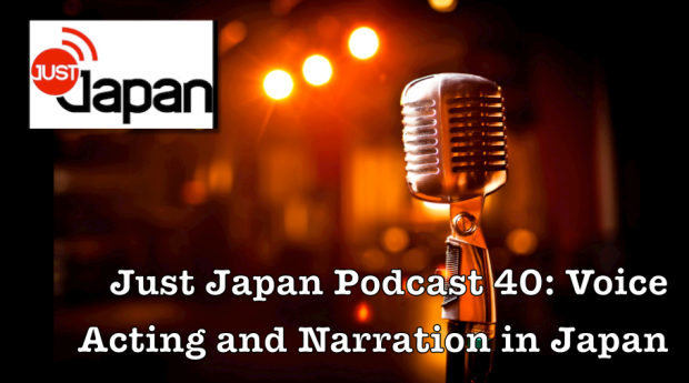 Just Japan Podcast 40: Voice Acting and Narration in Japan