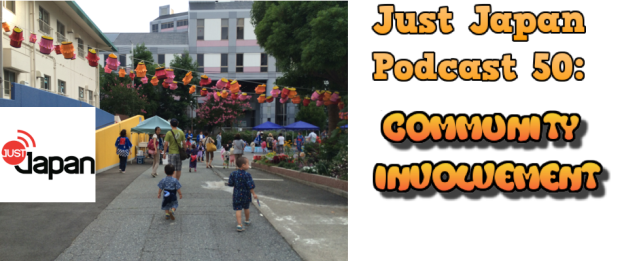 Just Japan Podcast 50: Community Involvement