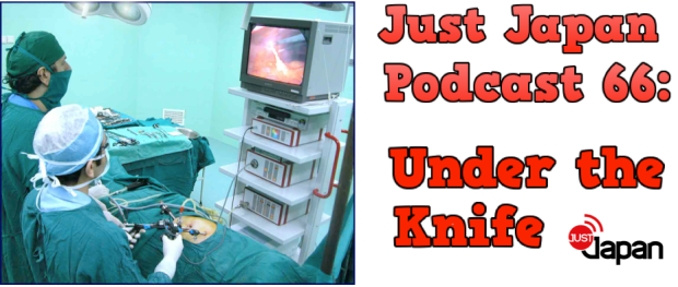 Just Japan Podcast 66: Under the Knife