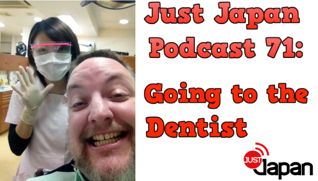 Just Japan Podcast 71: Going to the Dentist
