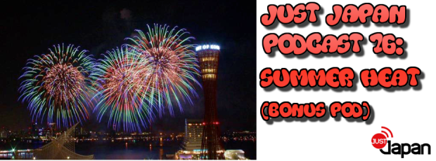 Just Japan Podcast 76: Summer Heat (Bonus Pod)