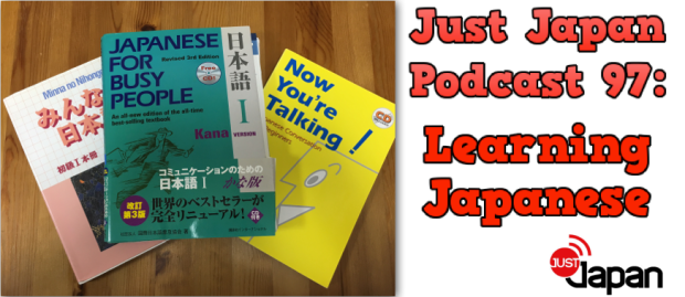 JustJapanPodcast97LearningJapanese